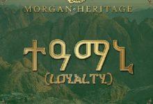 Photo of Morgan Heritage – Africa We Seh Ft. Kojo Antwi , Samini , Stonebwoy, Jose Chameleone