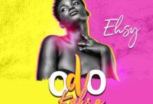 Ehsy - Odo Kakra