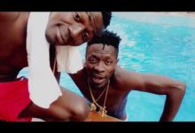 Photo of Joint 77 – Shatta Wale (Prod. By Sammie Blacc)