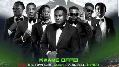 Kwame Offei Hustle n Glory Ft. The Township, Amon, Evergreen, Hindu, Scowatches N.A, Ayesem, Yaw Lucaz