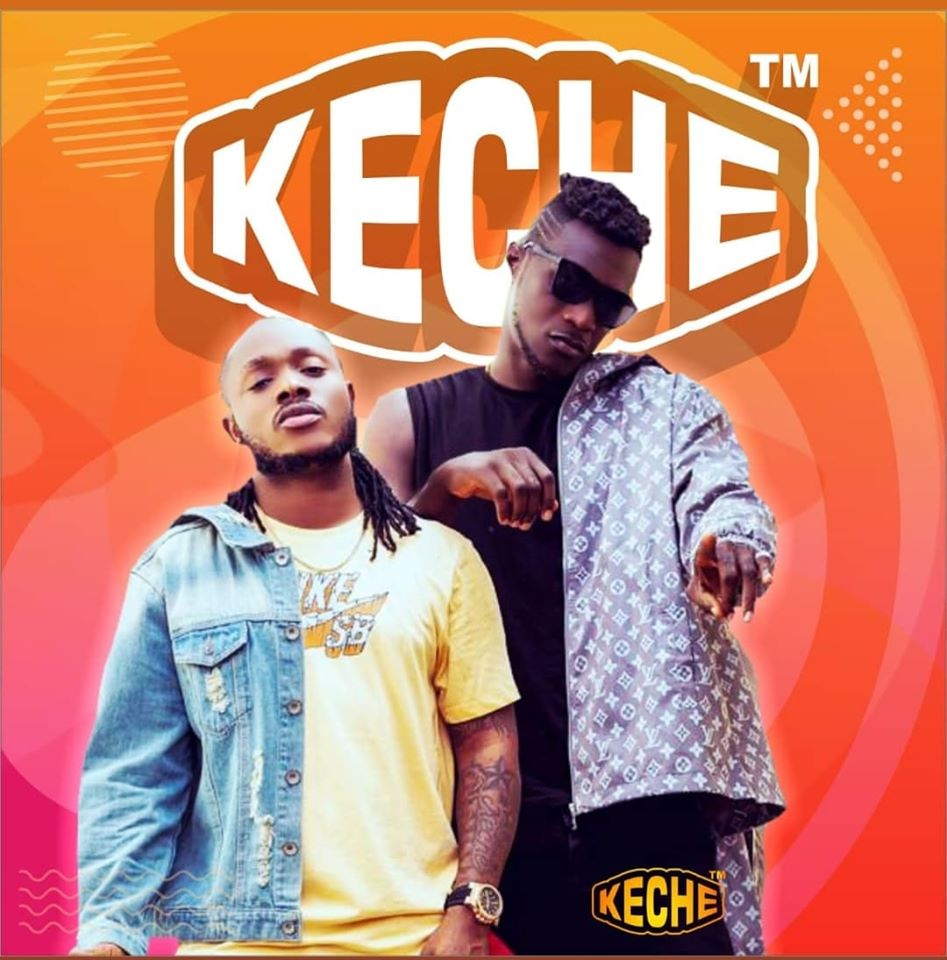 Photo of Keche – Exciting (Prod. By Hypelyrix)
