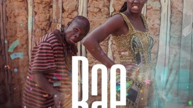 Photo of Ay Poyoo – Bae (Prod. By DinyMadeThat)