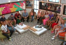 Big Brother All Stars Stream Season 22