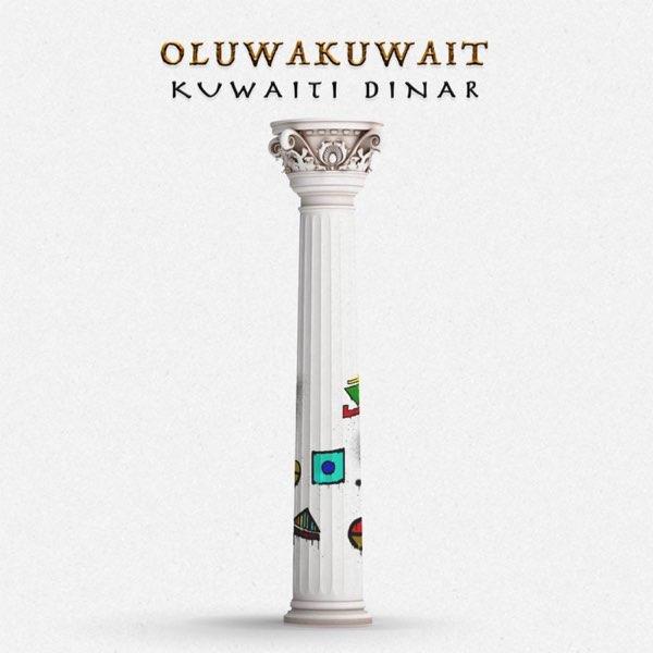 Oluwakuwait