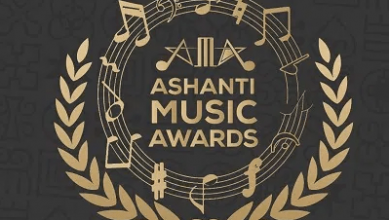 ashanti music awards full list of nominees