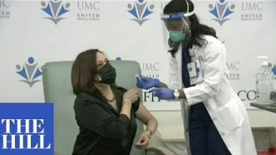 Kamala Harris Receives Her First COVID-19 Vaccine