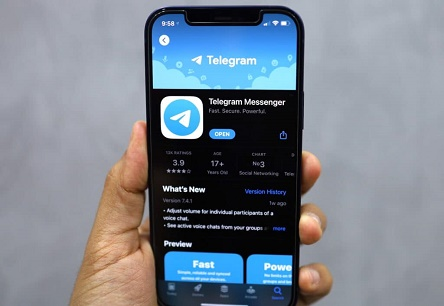 Telegram For iPhone