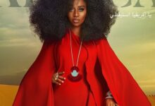 ty bello africa awake album